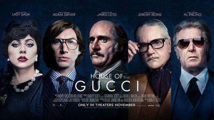 Ridley Scott House of Gucci